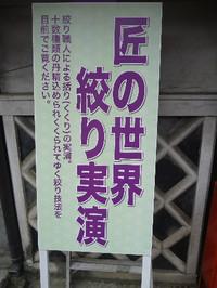 2012_0603052