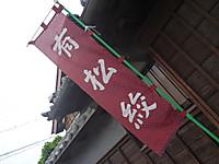 2012_0603035_2