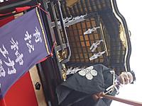 2012_0603039_2