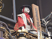 2012_0603061