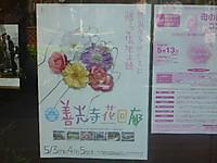 2012_0505068