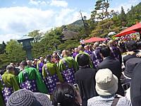 2012_0505049