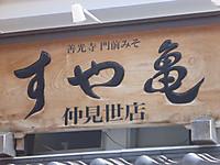 2012_0505063