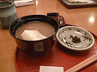 2011_1120069_2