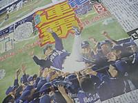 2011_1022007_2