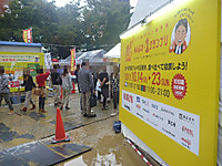 2011_1022003_3