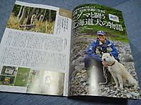 2011_0730022