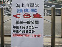 2011_0723122