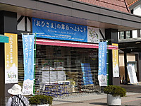 2011_0521011