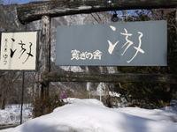 2011_0220023