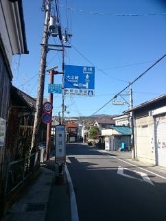 2014-11-30_0248.jpg