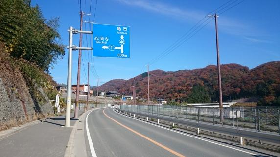 2014-11-30_0258.jpg