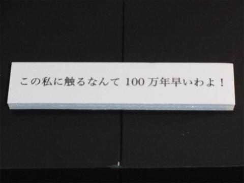 超時空展覧会_09