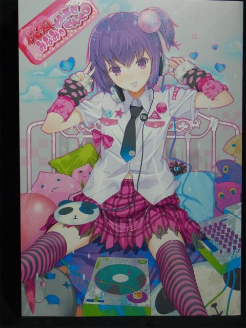 C1☆6_テクノフユノ