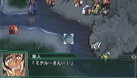 隼人セリフ_01