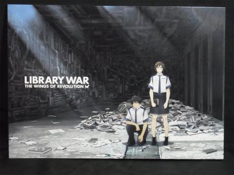 図書館戦争 サヨナラノツバサw