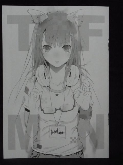 ふゆのさん_02