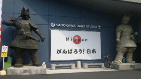 角川大映スタジオ_01