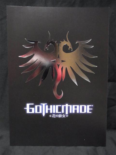 GOTHICMADE.jpg