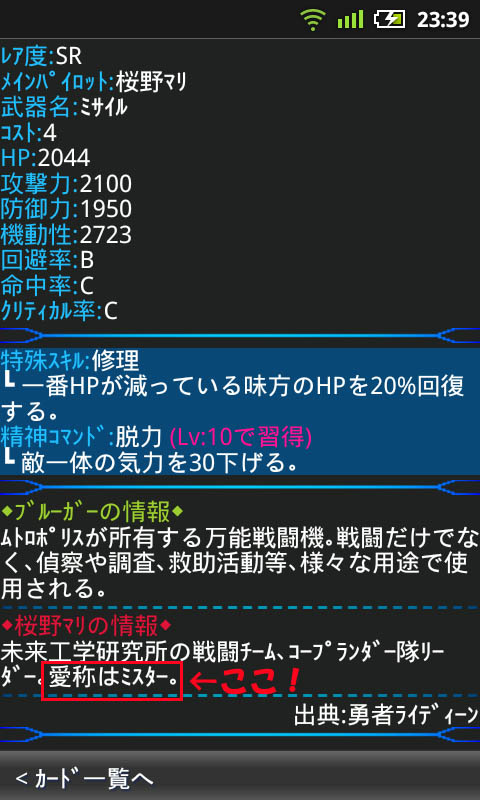 SRW.jpg