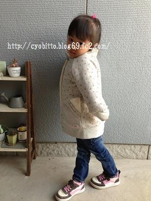 53_20121222225433.jpg