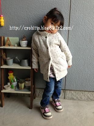 54_20121222225440.jpg