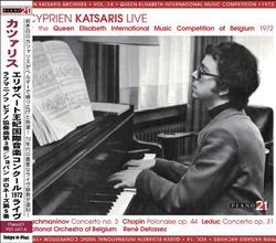 PIANO21_Rachmaninov.jpg