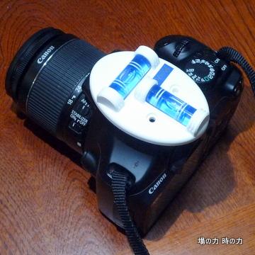 P1040927.jpg