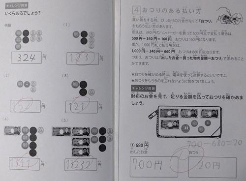 DSCF3996 - コピー