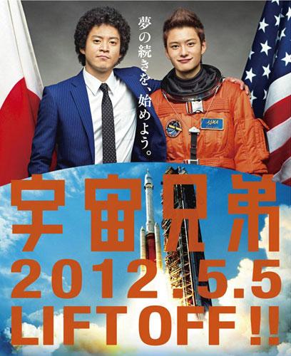 2012050801.jpg