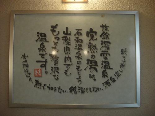 2012061309.jpg
