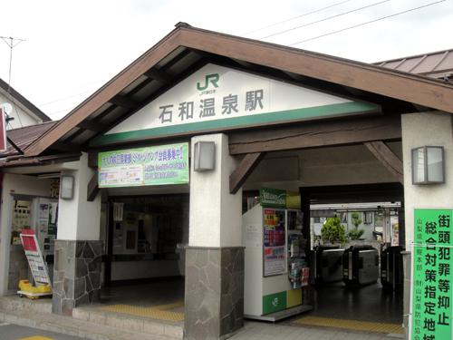 2012061311.jpg