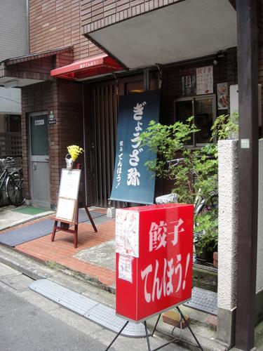 2012070411.jpg