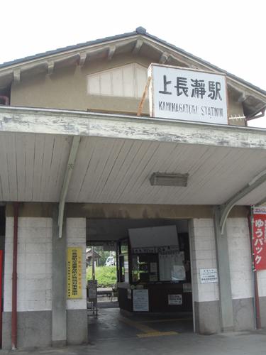 2012071001.jpg