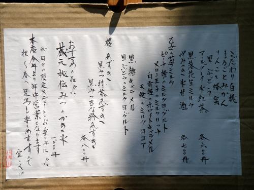2012071007.jpg