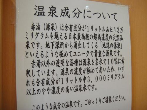 2012071705.jpg
