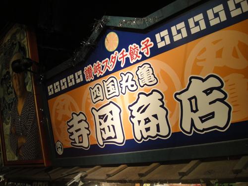 2012072420.jpg
