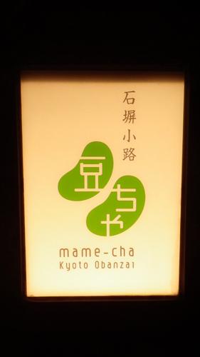 2012122906.jpg