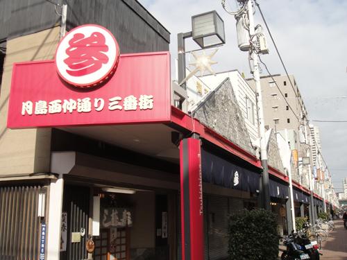 2014010409.jpg