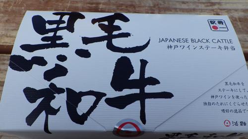 2014011412.jpg