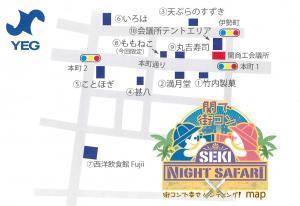 s-SNSMAP2012.jpg