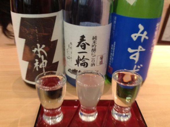 名酒3種その1