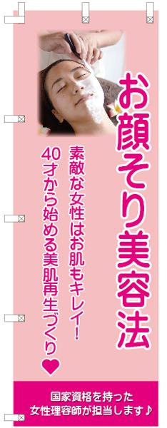 20131229_2.jpg
