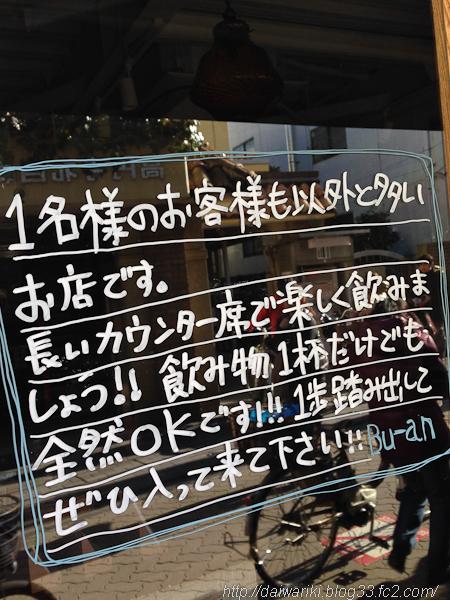 20131231_1.jpg