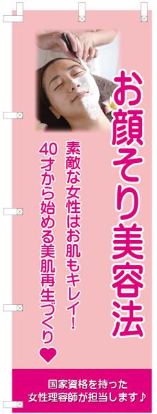 20140107_1.jpg