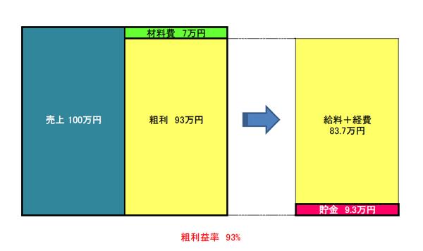 20140114_1.jpg