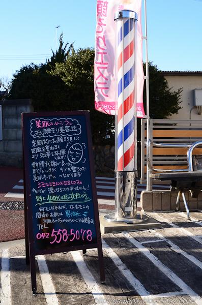 20140119_3.jpg