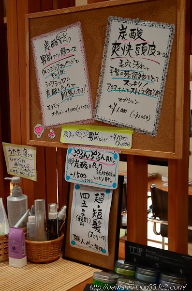 20140119_6.jpg