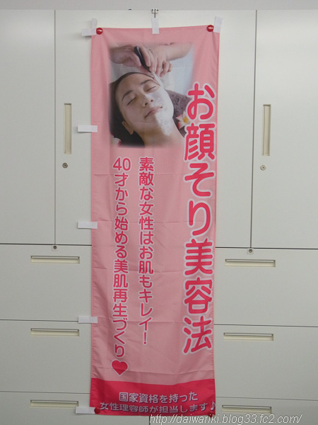 20140123_2.jpg