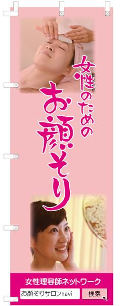 20140130_1.jpg